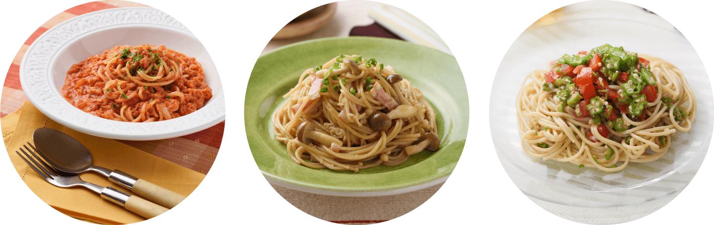 玄氣堂 玄米パスタ 麺はもっちり、プリプリ!どんなソースにもよく合います。